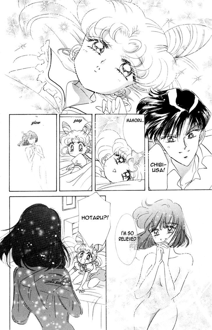 Sailor Moon, Cahpter 36 image 032