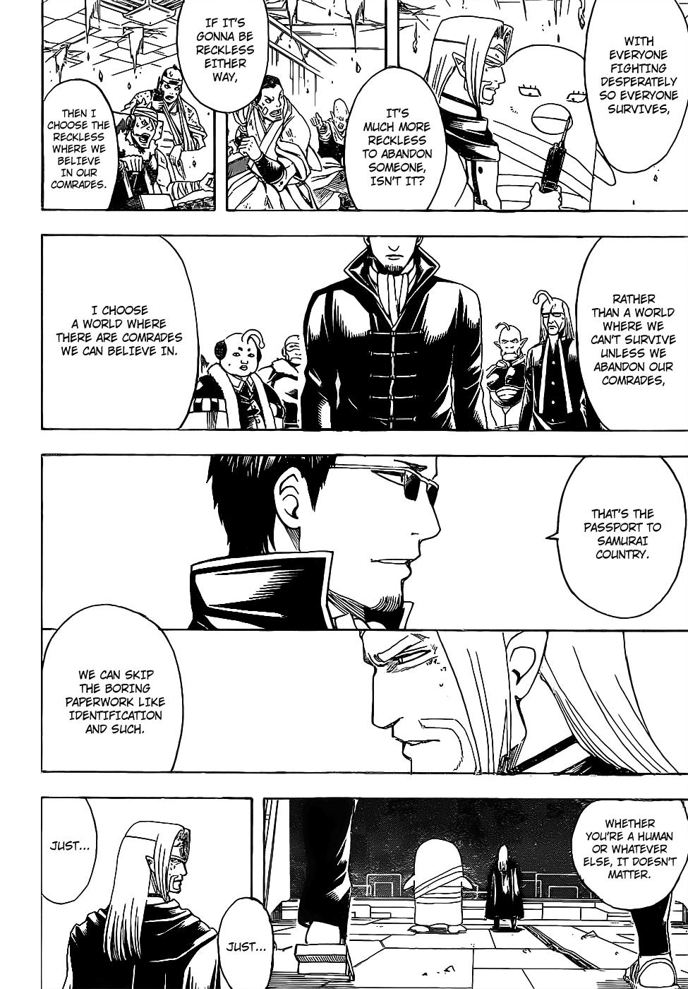 Gintama Chapter, 656 image 014