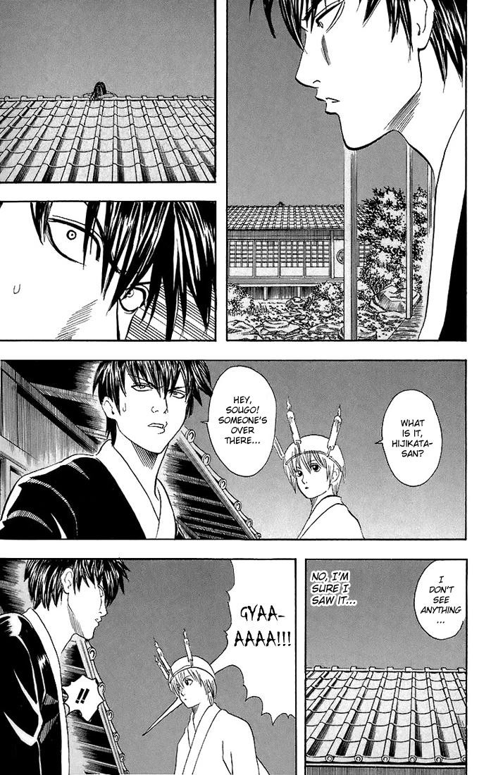 Gintama Chapter, 33 image 006