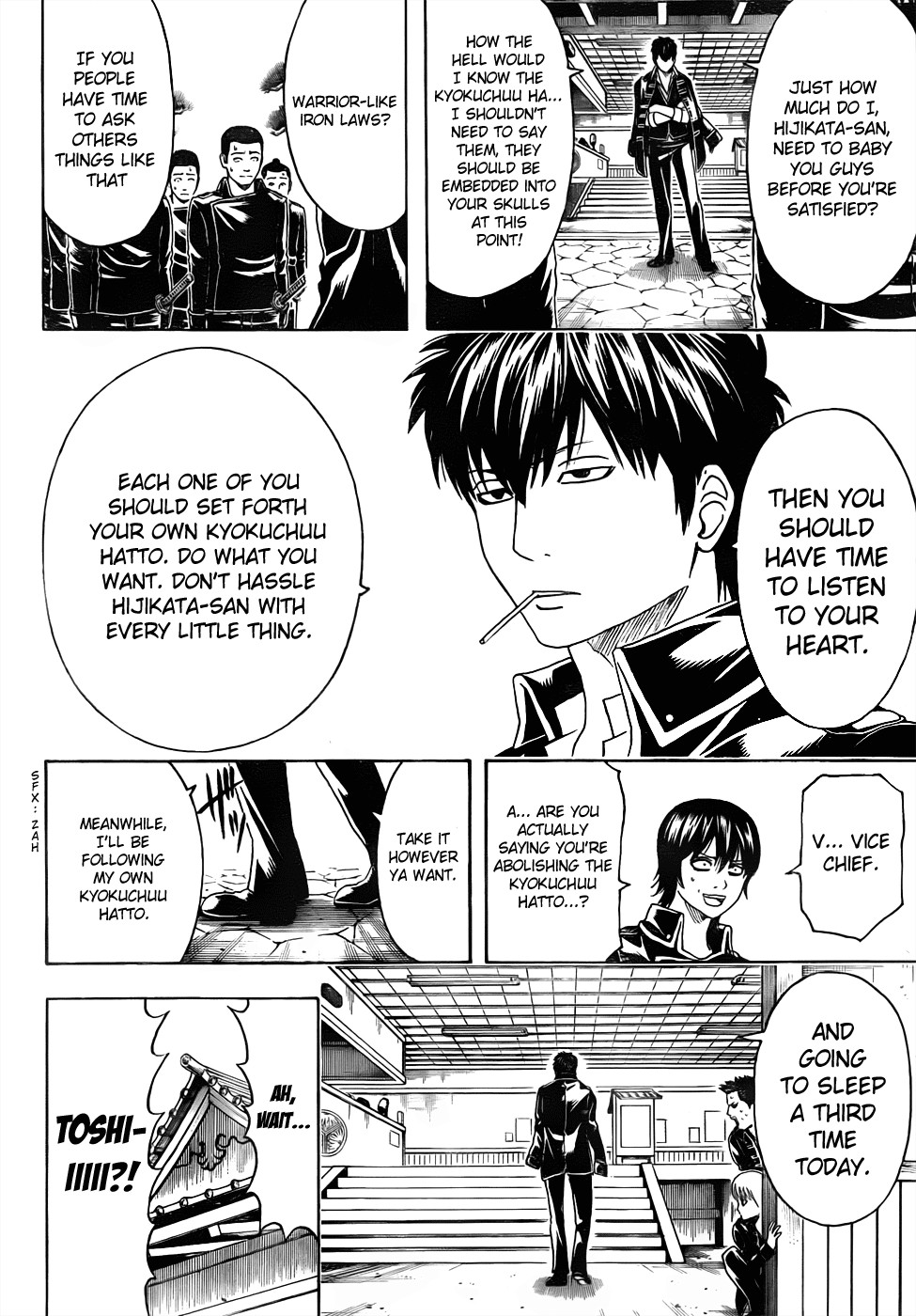 Gintama Chapter, 471 image 010