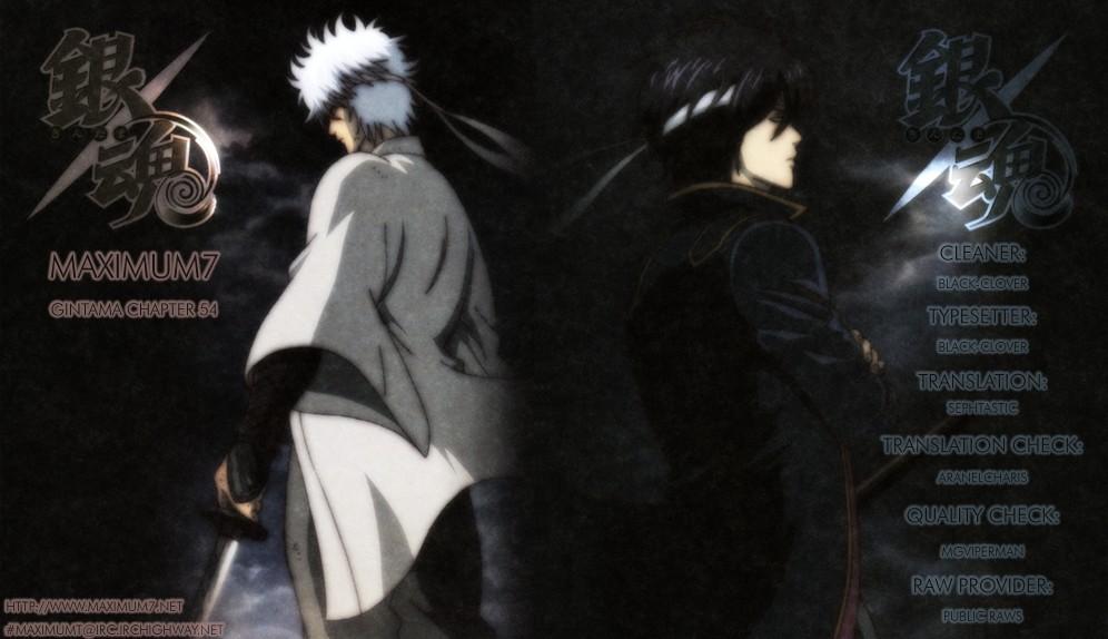Gintama Chapter, 54 image 001