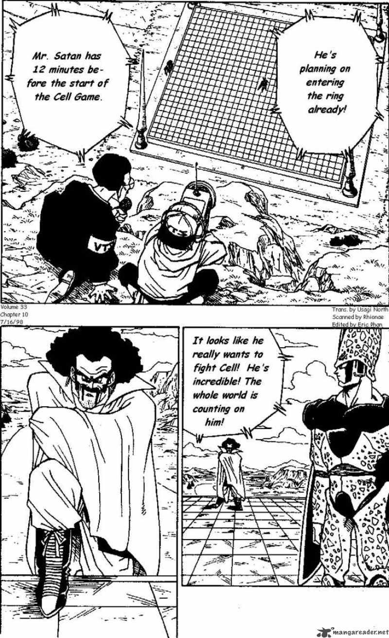 Dragon Ball, Chapter 395 image 001