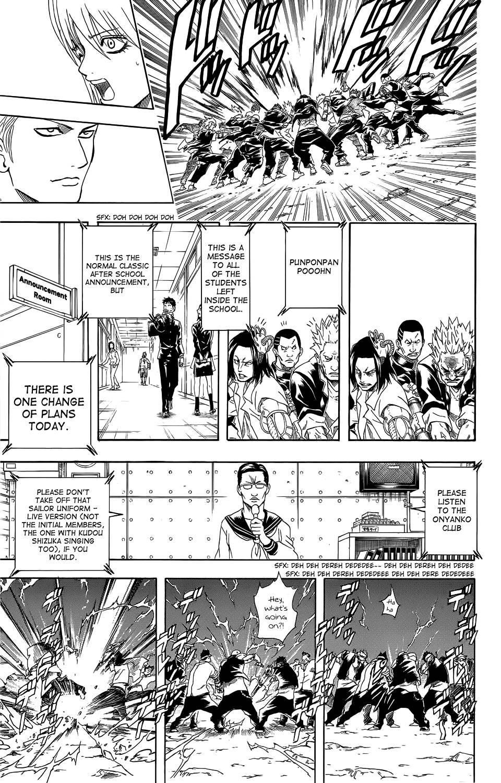 Gintama Chapter, 334.005 image 046