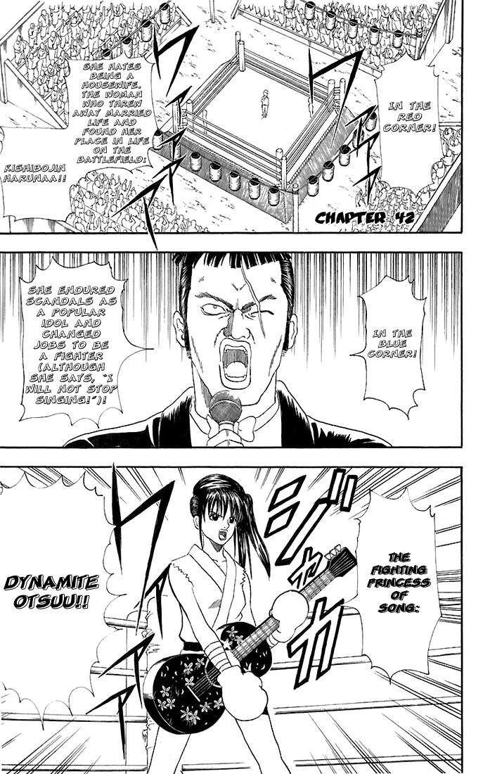 Gintama Chapter, 42 image 003