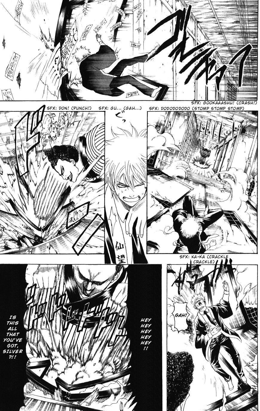 Gintama Chapter, 200 image 005