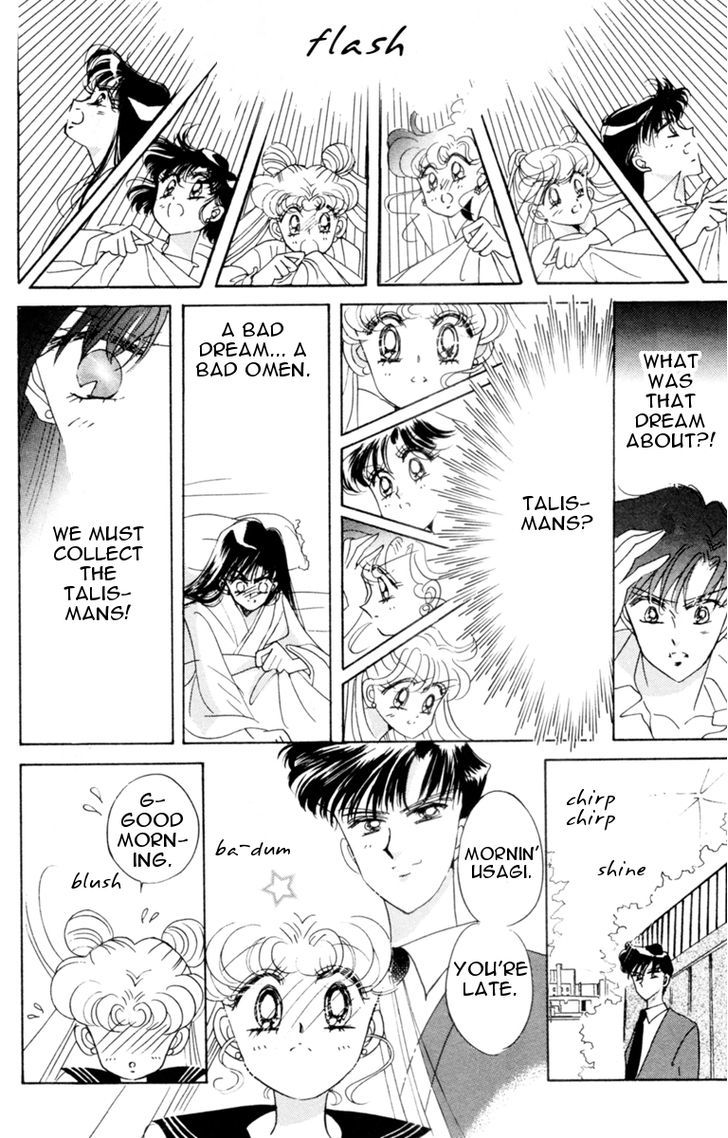 Sailor Moon, Cahpter 29 image 011