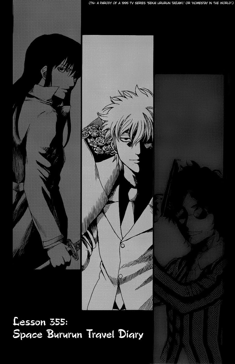 Gintama Chapter, 355 image 001
