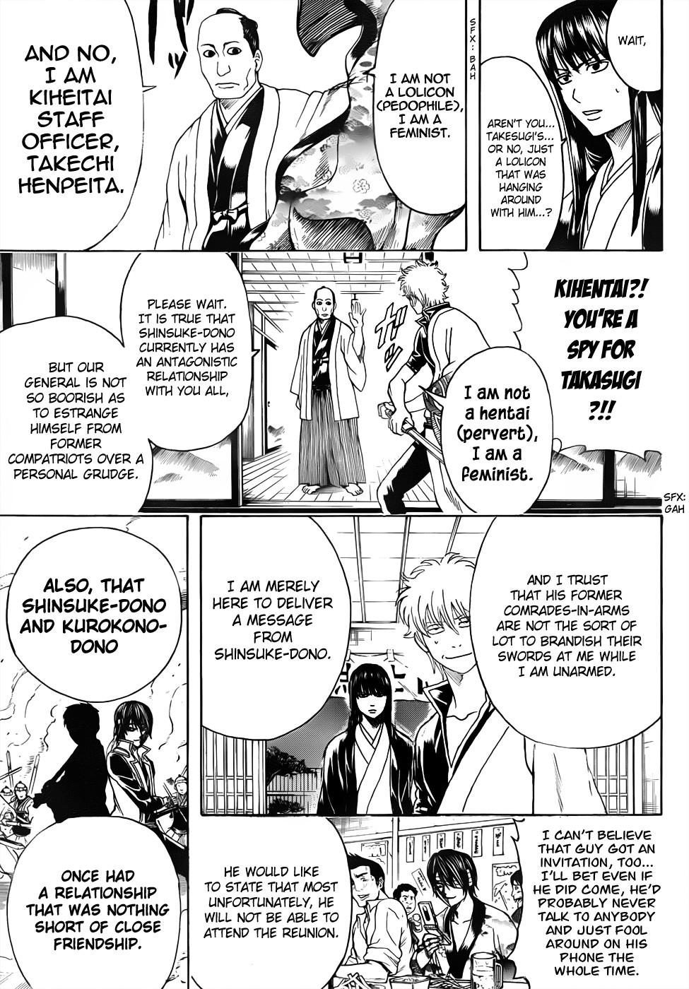 Gintama Chapter, 453 image 005