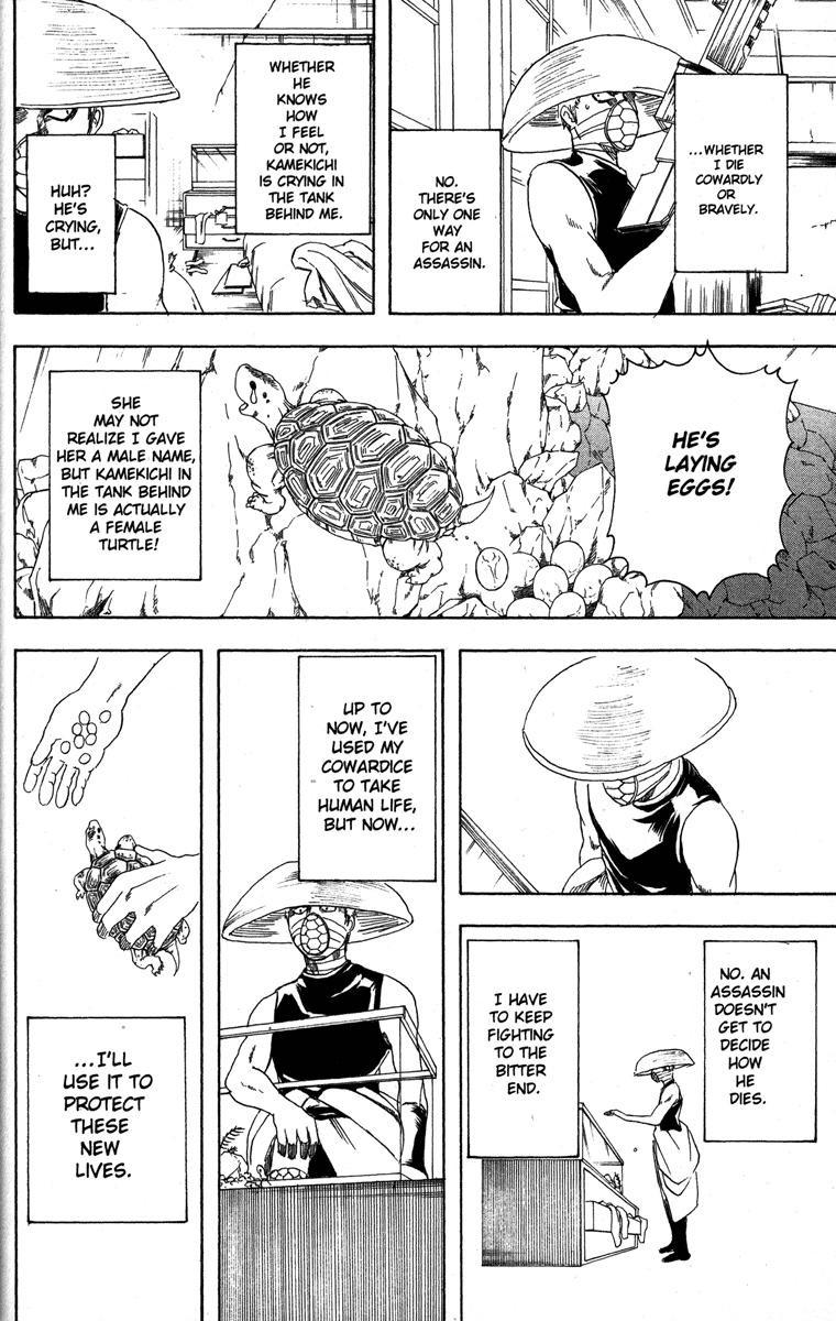 Gintama Chapter, 152 image 016