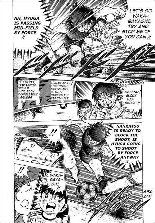 Captain Tsubasa, Chapter 46 image 030