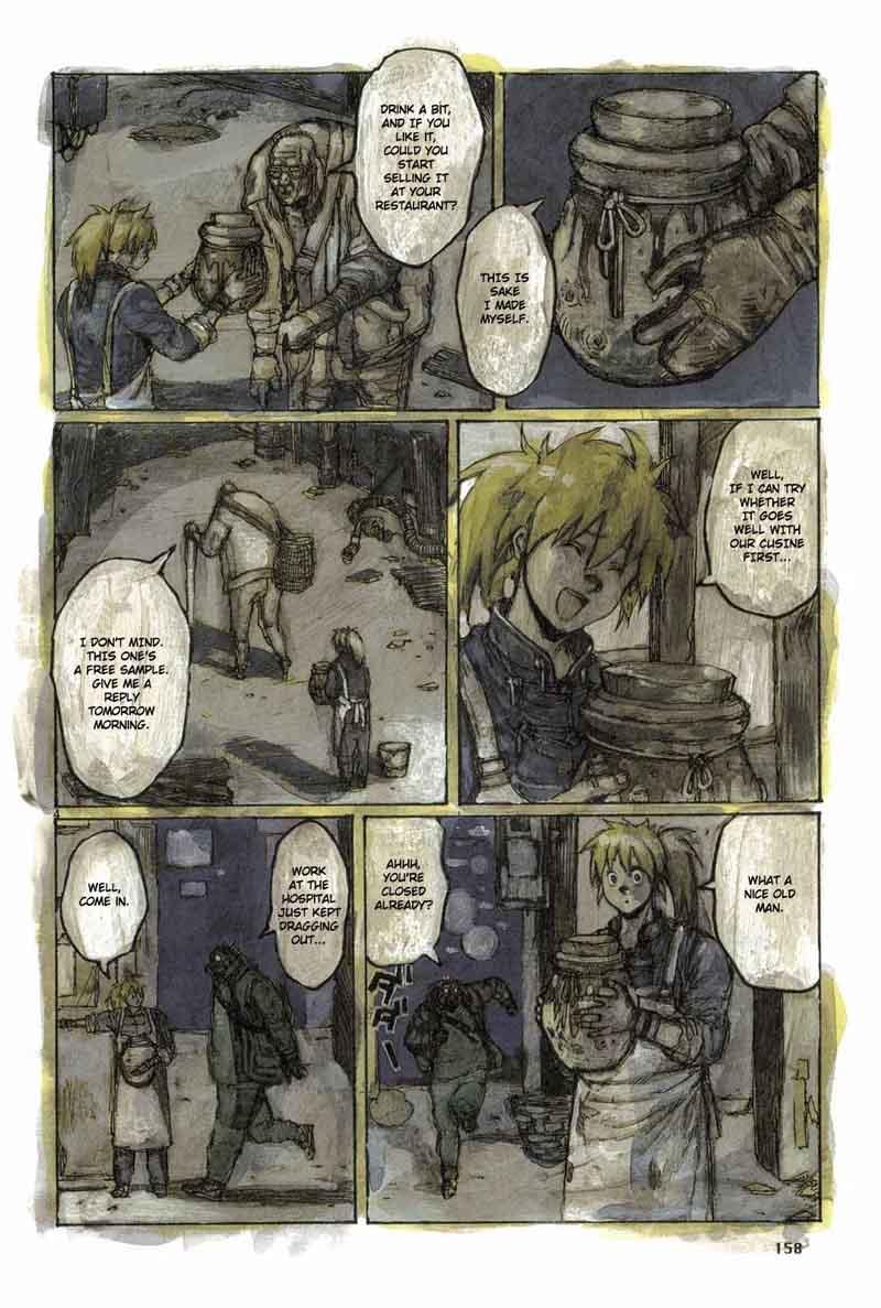 Dorohedoro, Chapter 73 image 029