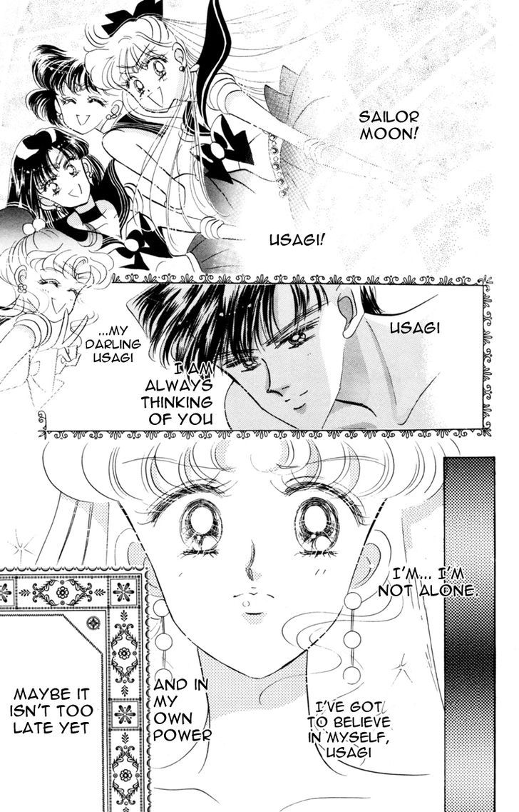 Sailor Moon, Cahpter 21 image 032