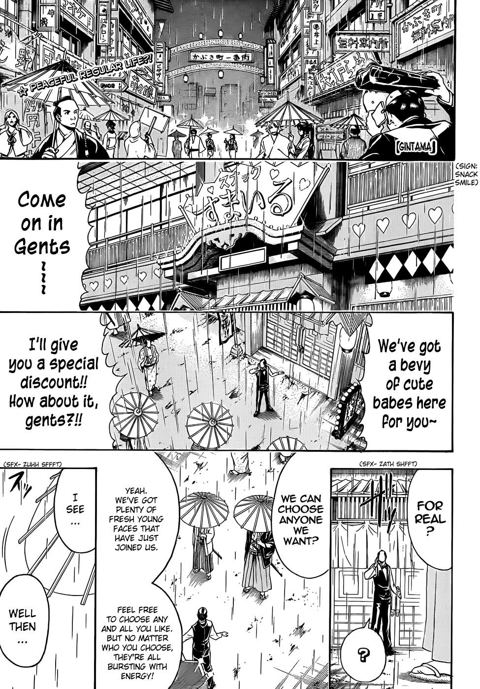 Gintama Chapter, 410 image 001