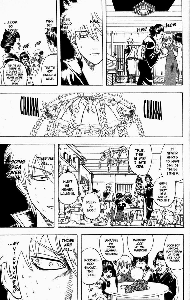 Gintama Chapter, 80 image 029