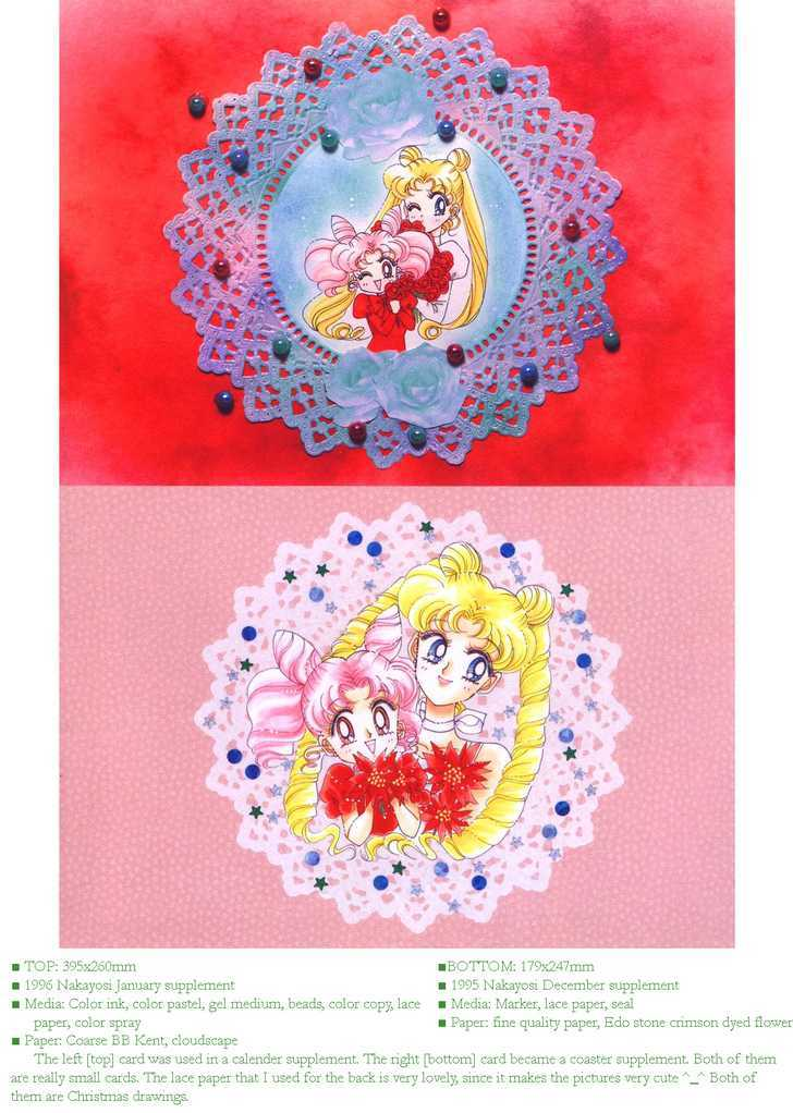 Sailor Moon, Cahpter 4 image 028