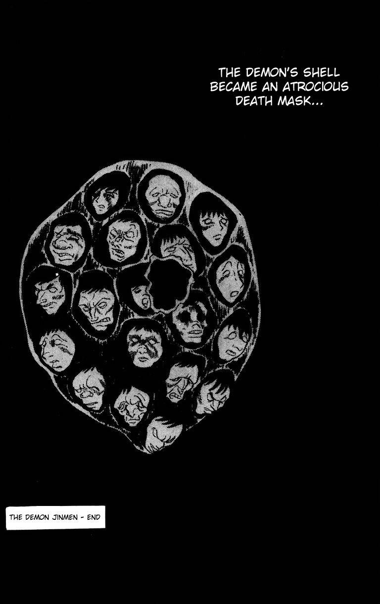 Devilman, Chapter 3 image 142