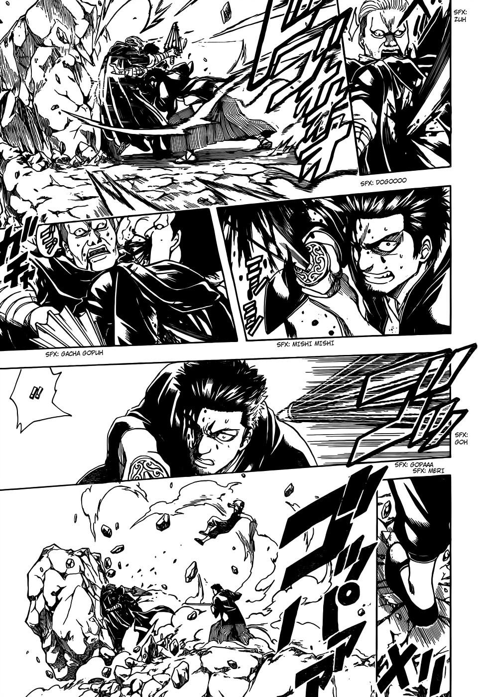 Gintama Chapter, 511 image 014