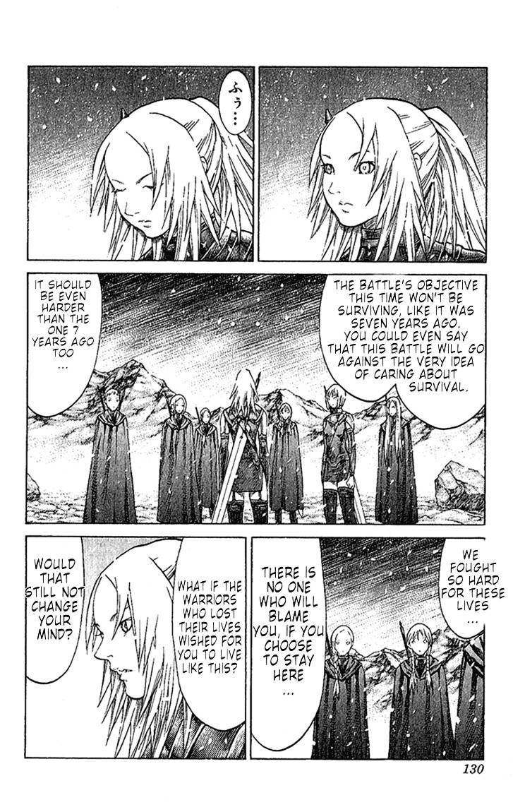 Claymore, Chapter 67 image 026