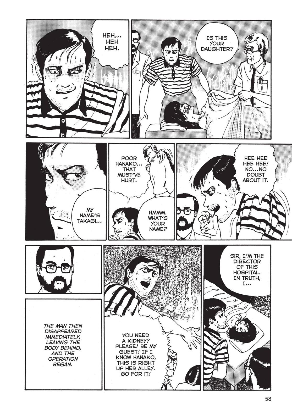 Tomie, Chapter 2 image 024