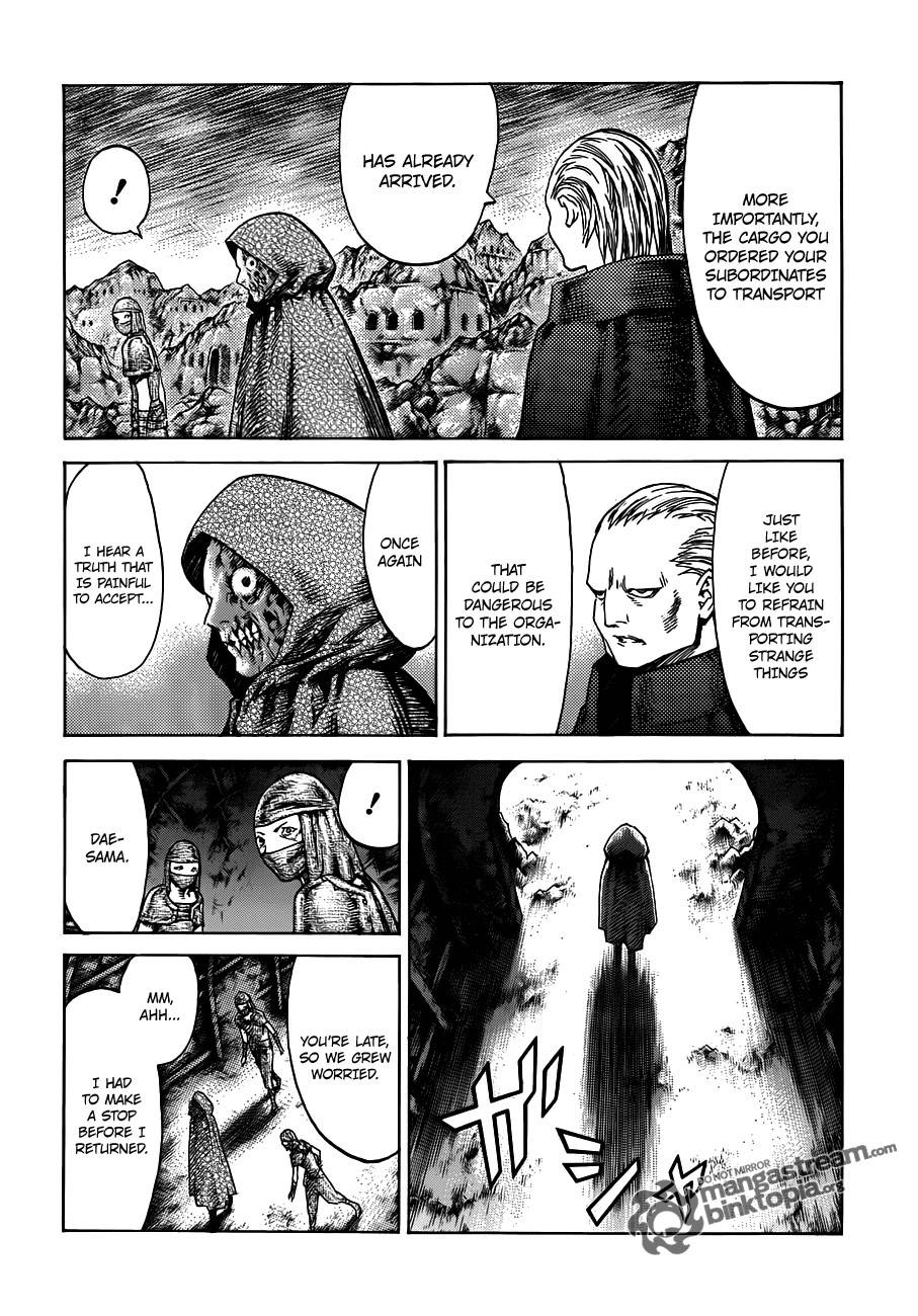 Claymore, Chapter 109 image 003