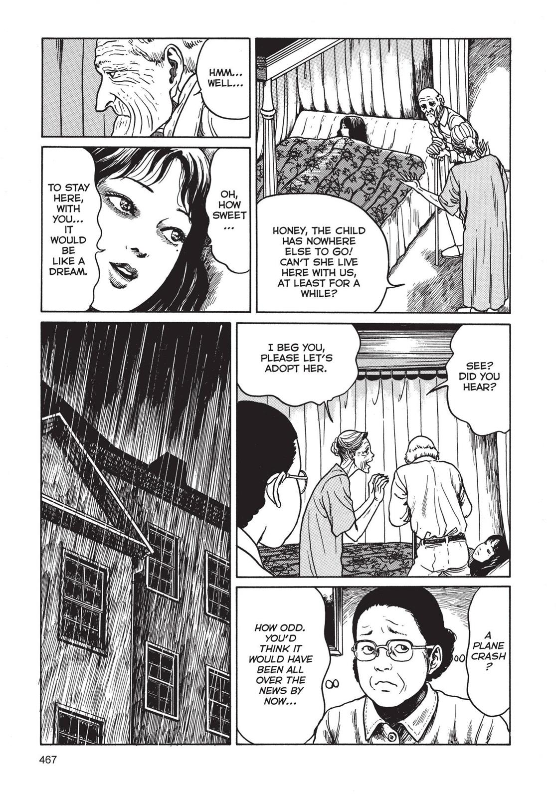 Tomie, Chapter 12 image 015