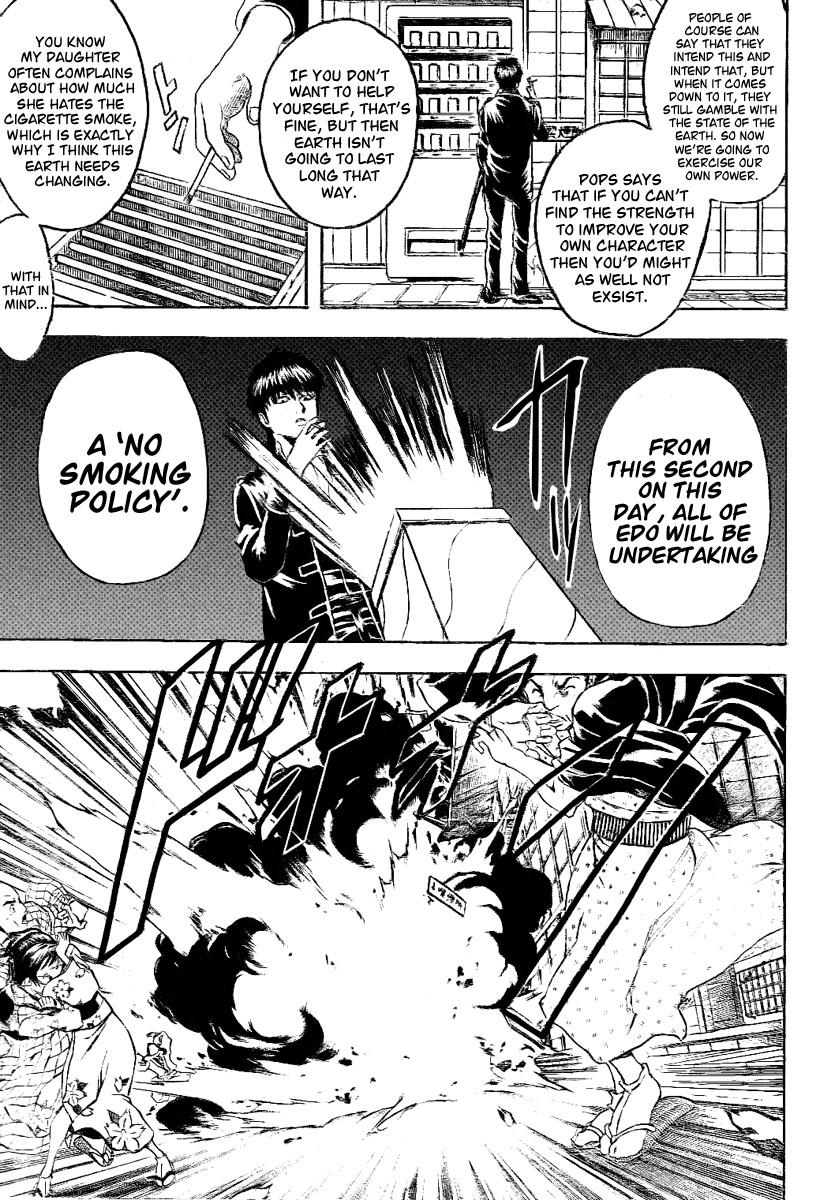 Gintama Chapter, 202 image 008