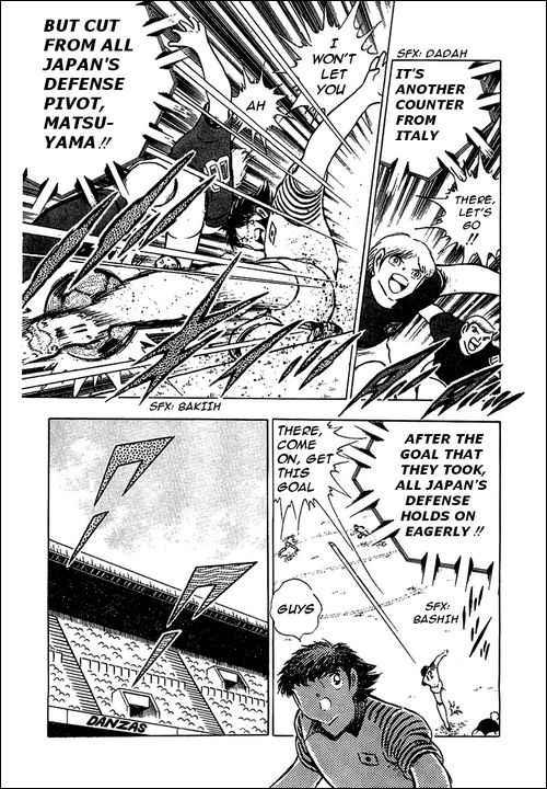 Captain Tsubasa, Chapter 91 image 069