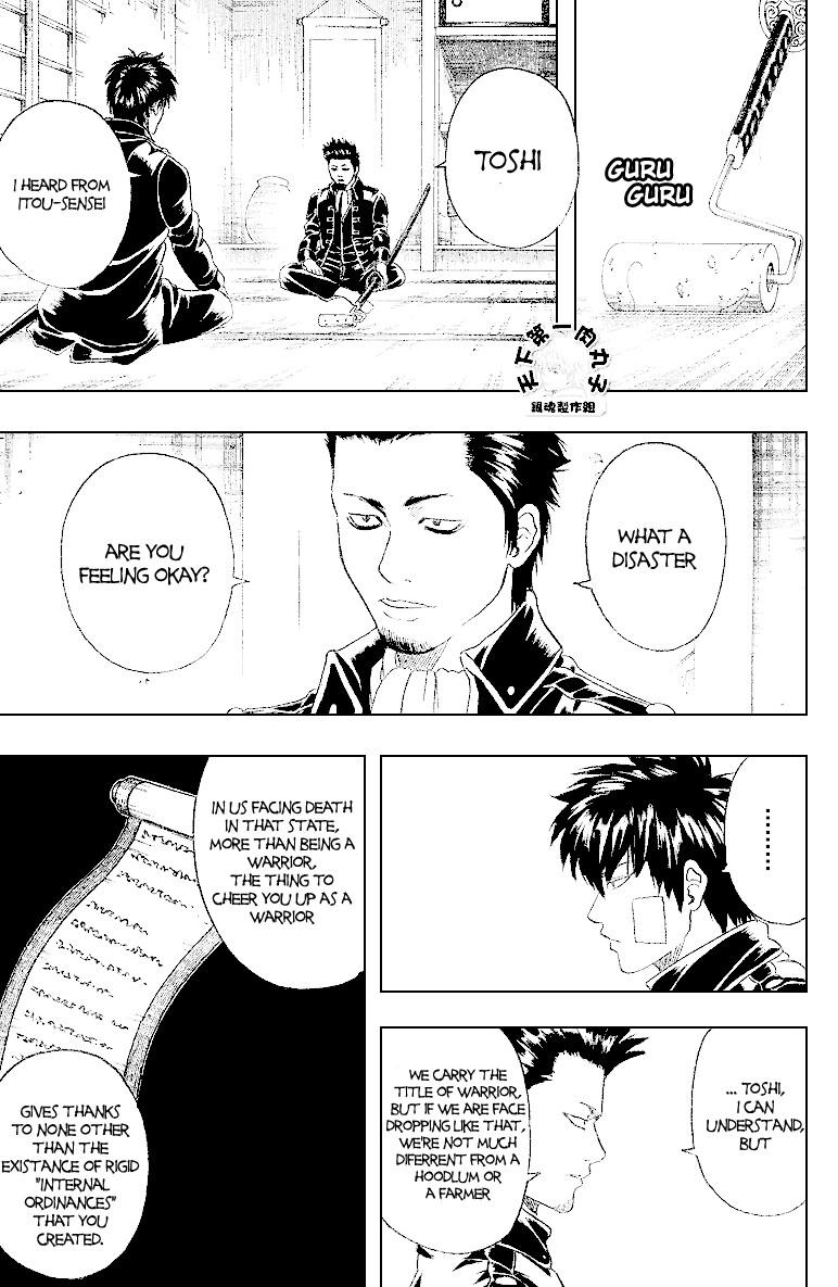 Gintama Chapter, 159 image 004