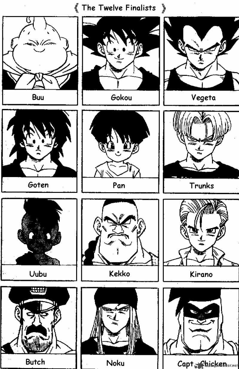 Dragon Ball, Chapter 519 image 010