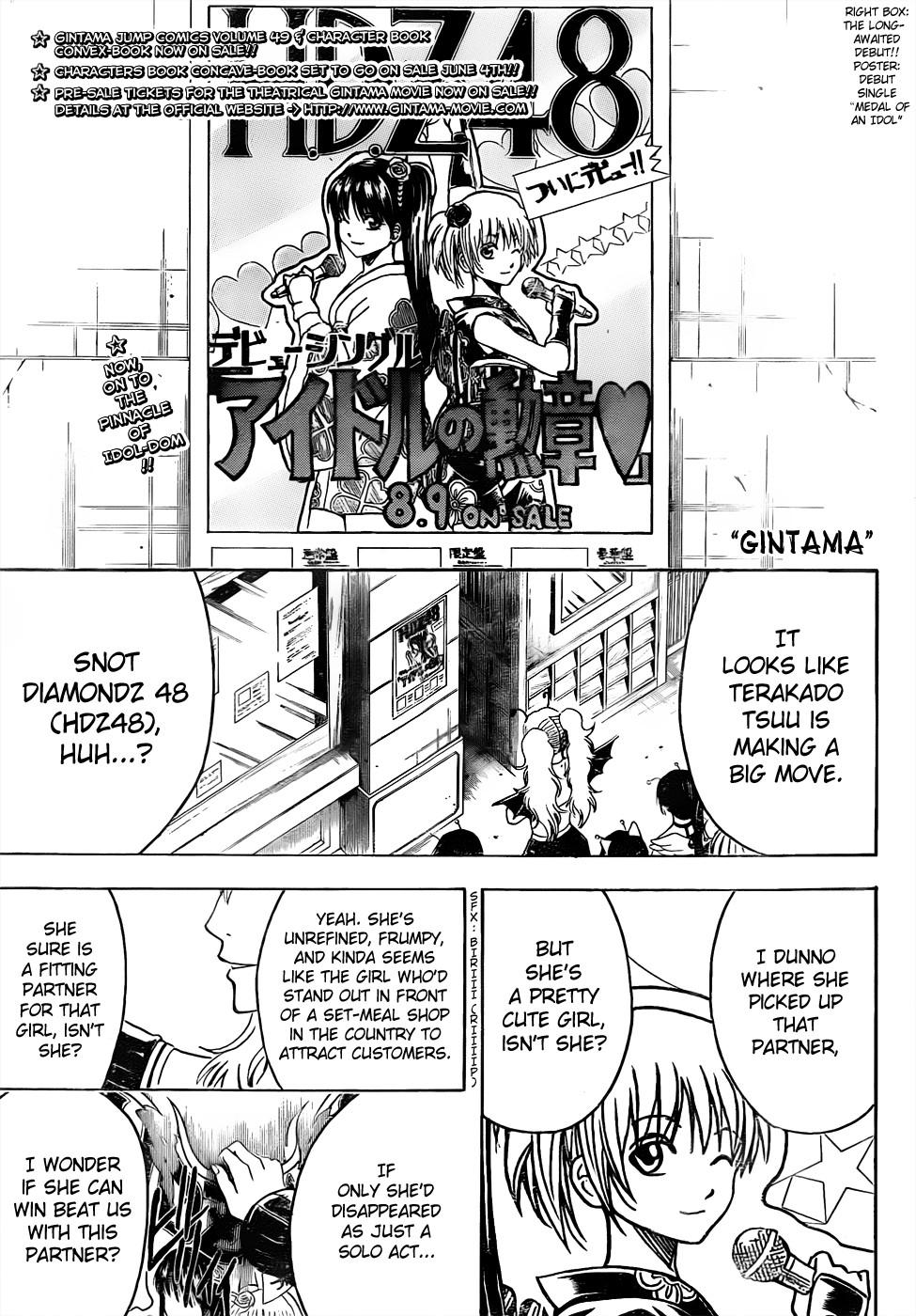 Gintama Chapter, 446 image 001