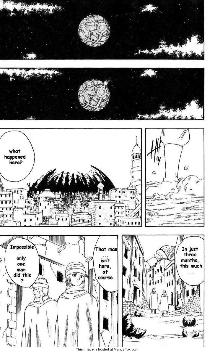 Gintama Chapter, 171 image 017