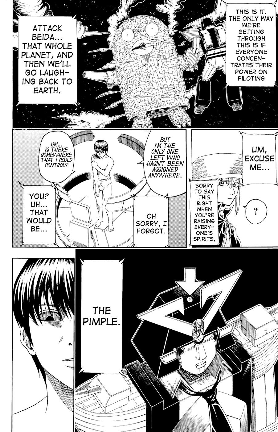 Gintama Chapter, 359 image 005