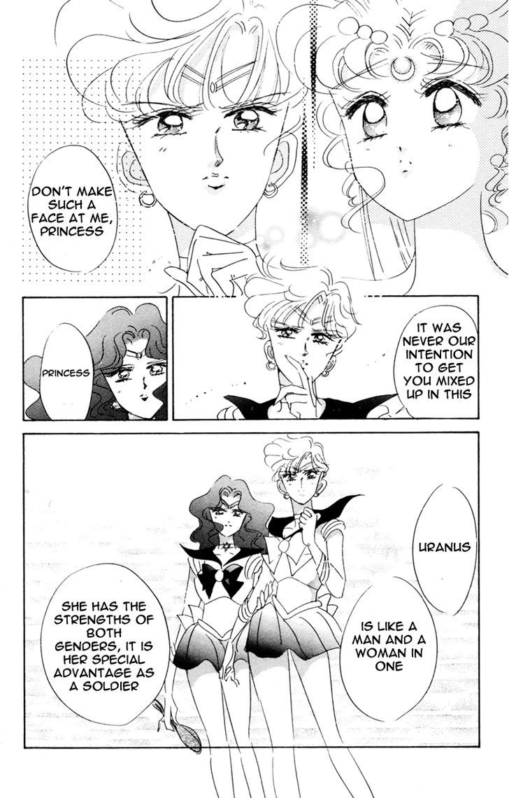 Sailor Moon, Cahpter 32 image 016