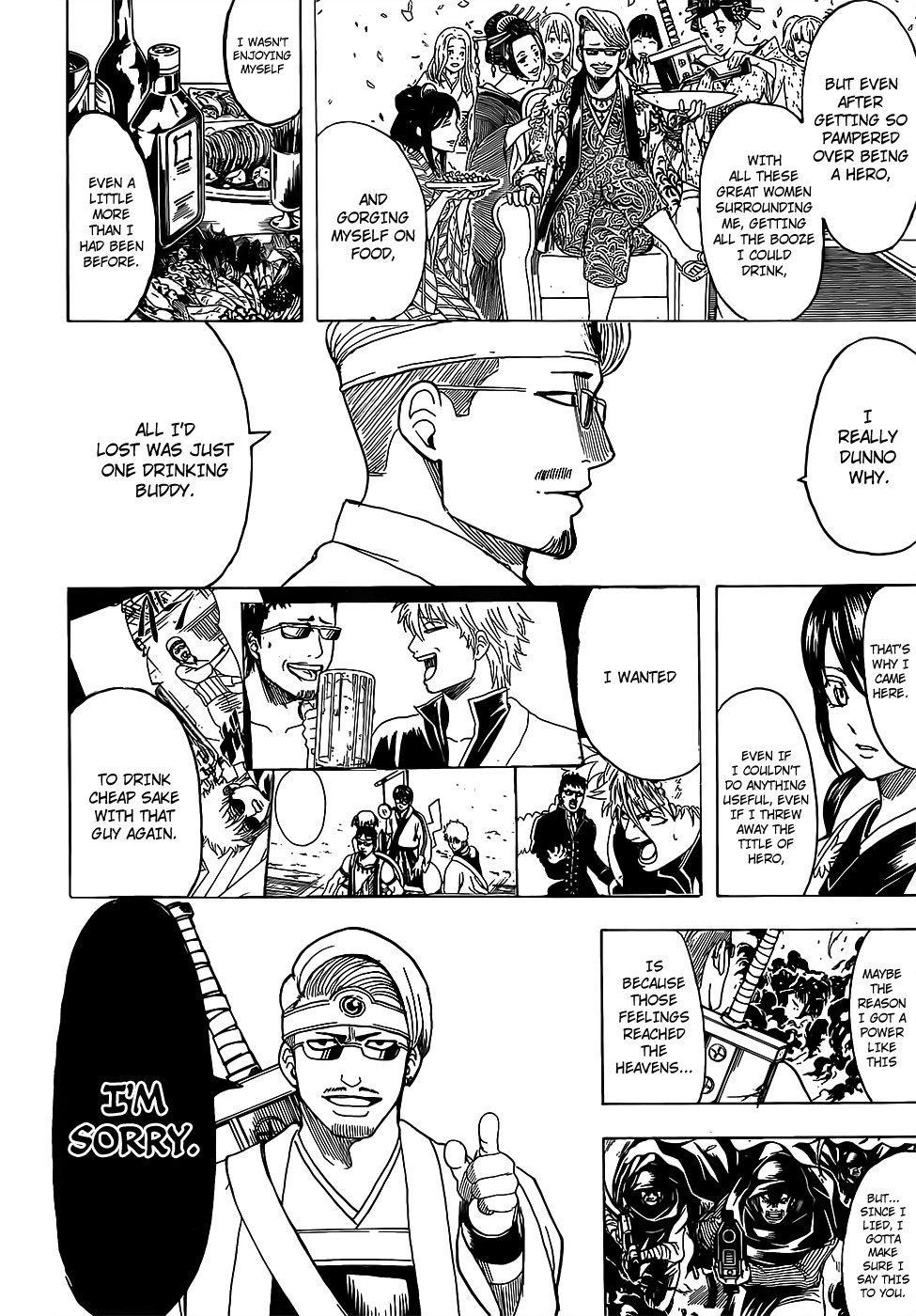 Gintama Chapter, 696 image 018