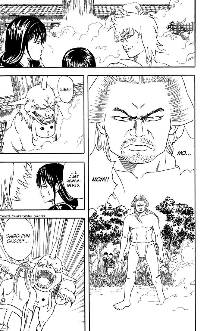 Gintama Chapter, 39 image 018