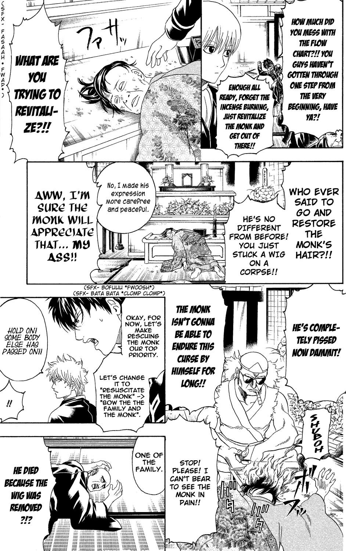 Gintama Chapter, 316 image 015