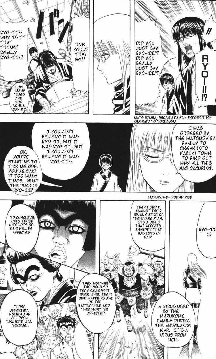 Gintama Chapter, 133 image 015