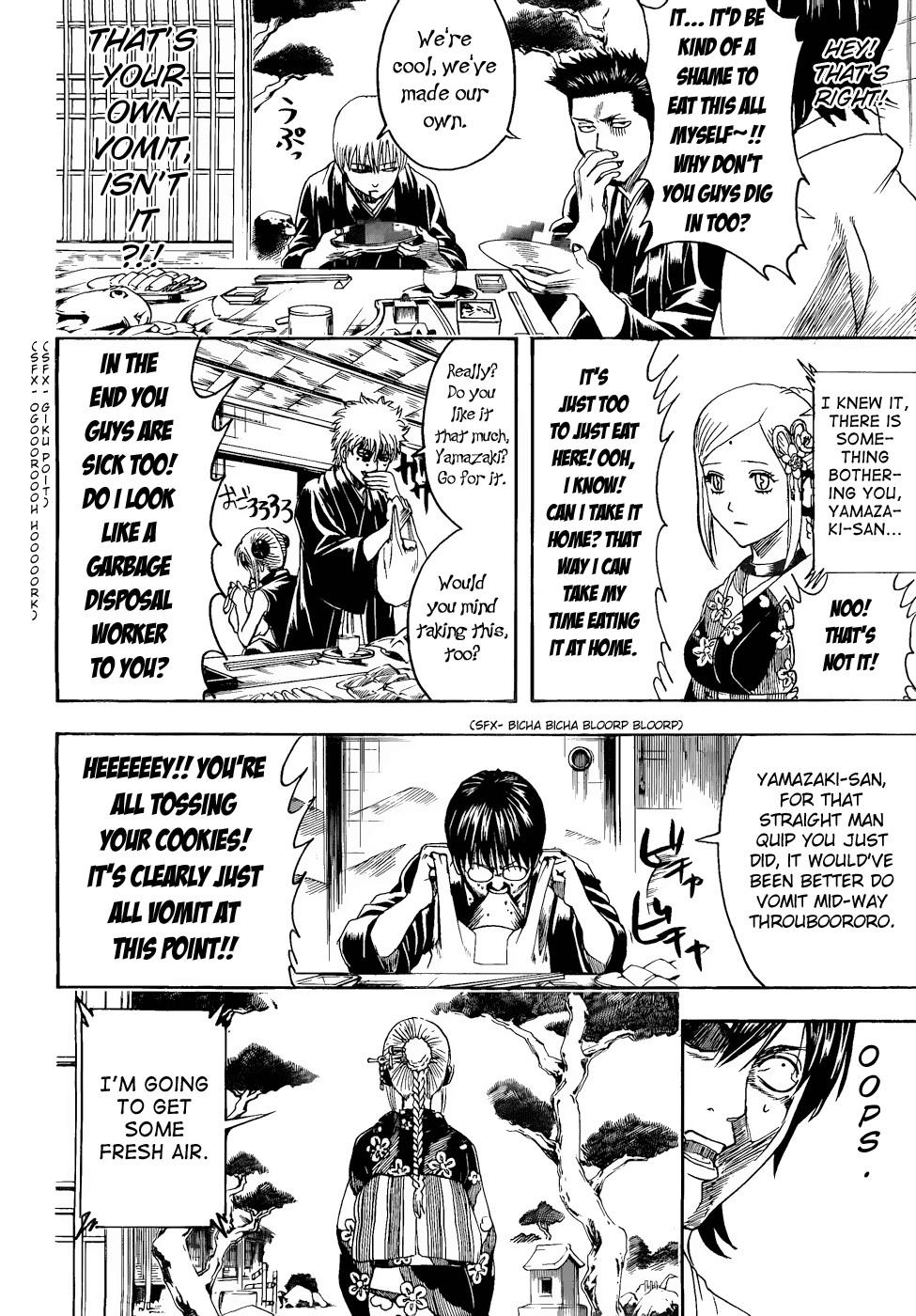 Gintama Chapter, 385 image 014