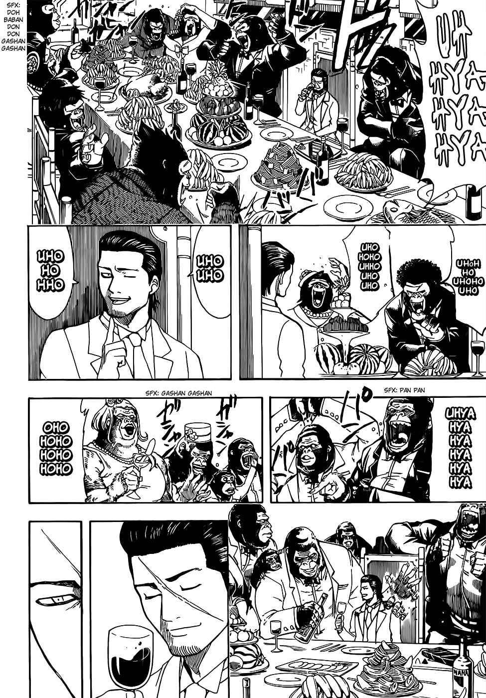 Gintama Chapter, 693 image 004