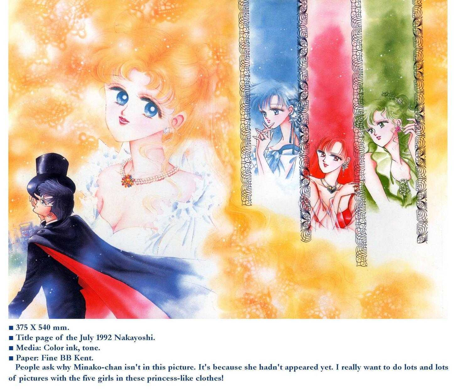 Sailor Moon, Cahpter 1 image 015