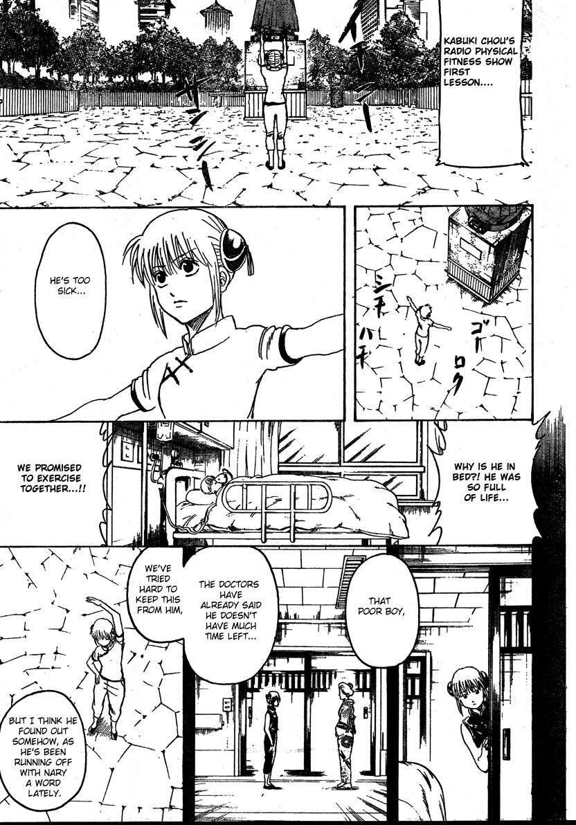 Gintama Chapter, 273 image 011