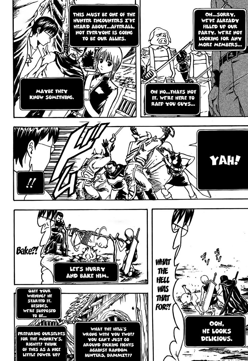 Gintama Chapter, 189 image 020