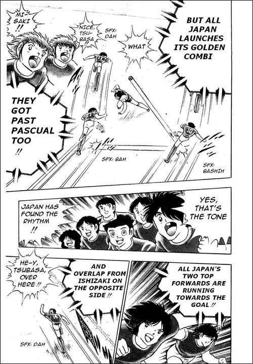 Captain Tsubasa, Chapter 94 image 037