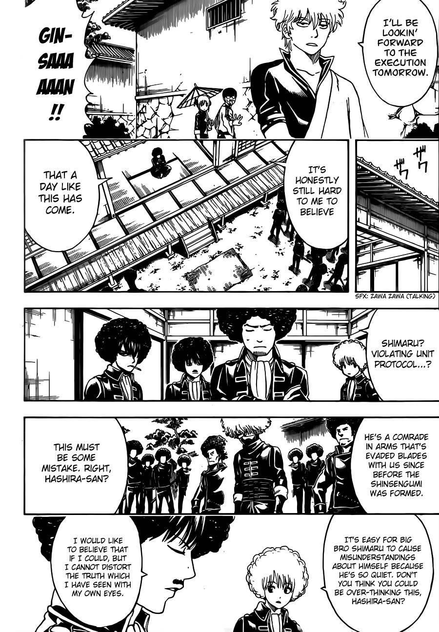 Gintama Chapter, 490 image 010