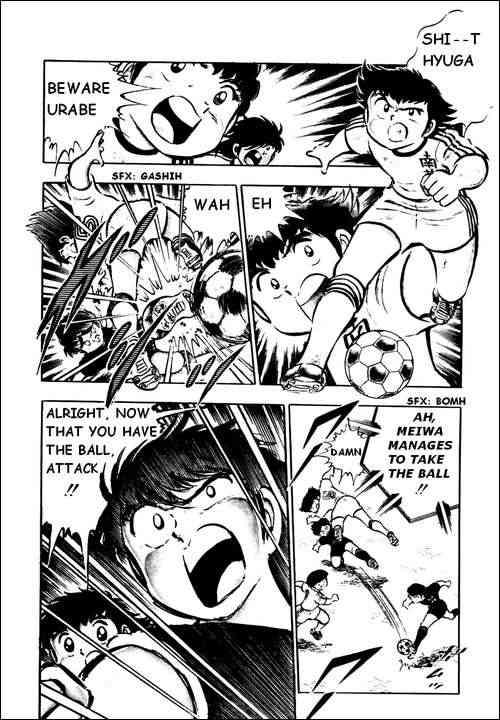 Captain Tsubasa, Chapter 21 image 005