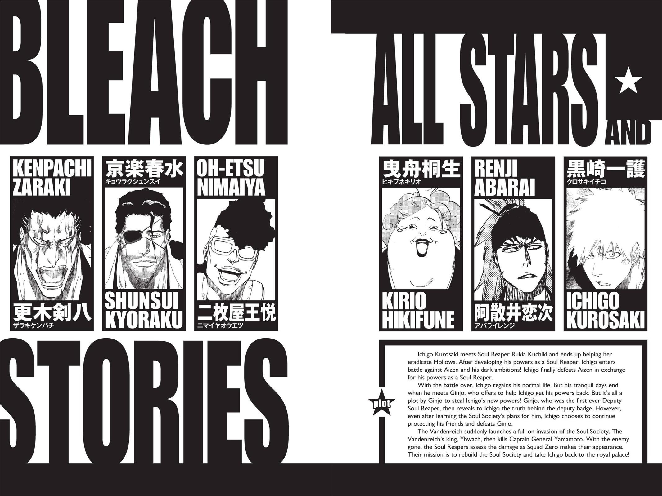 Bleach, Chapter 521 image 005