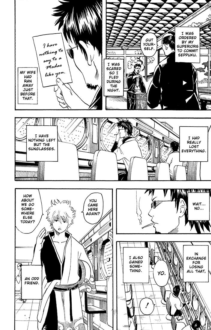 Gintama Chapter, 16 image 004