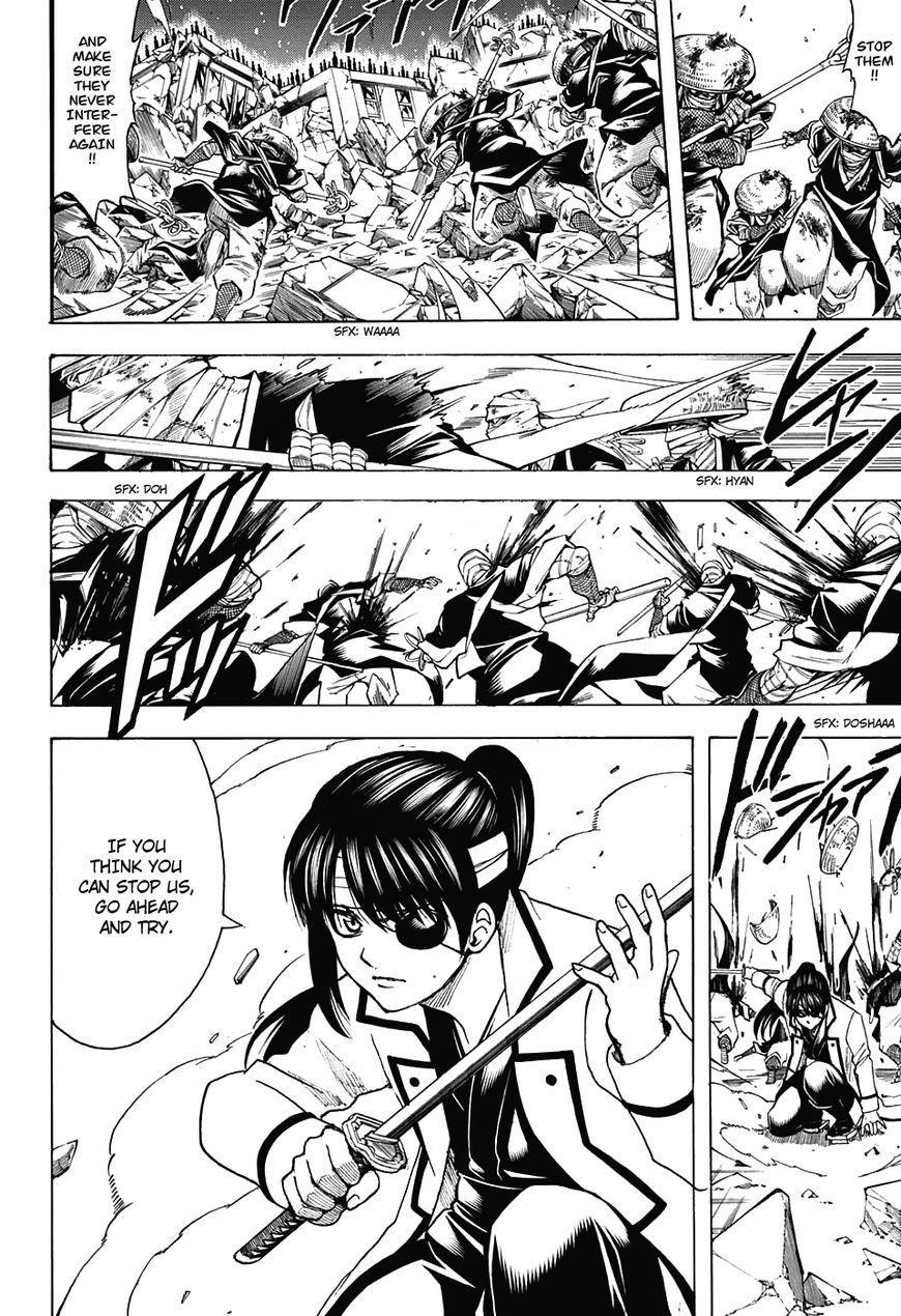 Gintama Chapter, 666 image 008