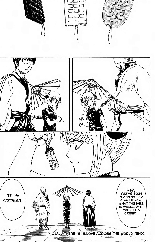 Gintama Chapter, 352 image 019