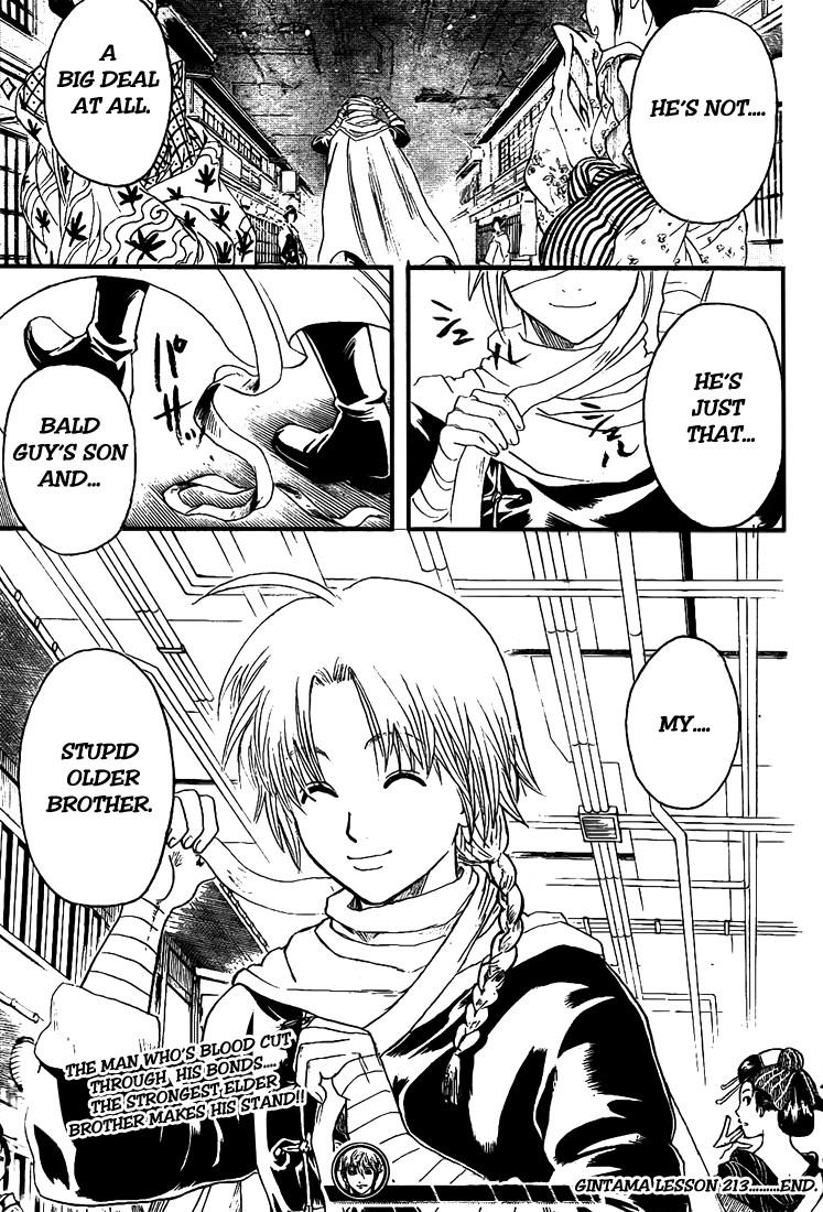 Gintama Chapter, 213 image 019